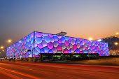 Beijing, China - December 18: Beijing's swimming Olympic Stadium (