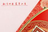 backgrounds,Chinese spring festival decoration,