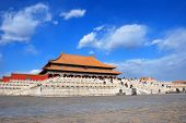 Taihe Dian(Hall of Supreme Harmony), the largest hall within the Forbidden City.It was the location