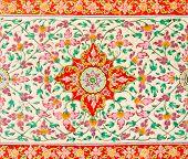 Flower Pattern Tile Texture