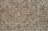 foto of sumerian  - Tablet with cuneiform writing of the sumerian civilization in ancient Iraq - JPG