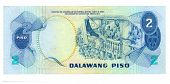 2 Piso Bill Of Philippines