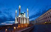 Qolsharif Mosque in Kazan Kremlin Tatarstan Russia