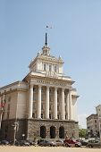 picture of communist symbol  - The building of national assembly of Bulgaria in Sofia - JPG
