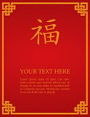 Red Chinese luck symbol card