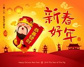 Chinese God Of Wealth. Happy New Year. Chinese New Year. Translation : (title) Happy New Year. (scro poster