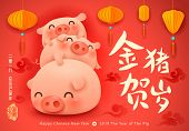 The Pig Pile. Happy New Year 2019. Chinese New Year. The Year Of The Pig. Translation: Greetings Fro poster