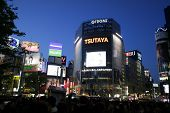 Tokyo - Shibya busy center in night time