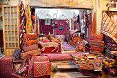 Shop of Persian carpets (Iranian carpets and rugs), Shiraz, Iran
