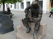 Chelyabinsk, Russia - June 29, 2008: Summer Day. Monument Of Rozenbaum On June 29, 2008 In Kirova St
