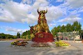 Golden Tibetan Yak Statue In Lhasa, Tibet