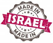 Made In Israel Pink Grunge Seal