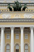 St. Petersburg, Detail Of The Facade Of Theatre