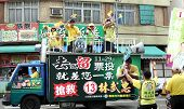 Local Election Campaign In Taiwan
