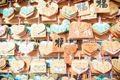 Heart Shape Of Wishing Wood Tag (ema) Hanging In Yasaka Shrine