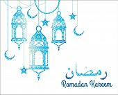 stock photo of ramadan mubarak  - Ramadan Kareem - JPG