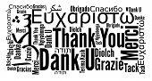 Thank you phrases
