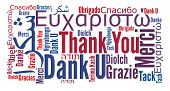 stock photo of hebrew  - Thank You phrase In different languages - JPG