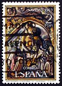 Postage stamp Spain 1969 Nativity, Bas-relief, Christmas