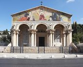 Church of All Nations in Jerusalem. The magnificent colonnade and the pediment of decorative painting