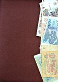Old Soviet Russian Money