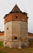 stock photo of tatar  - Naugolnaya tower  - JPG