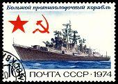 Vintage  Postage Stamp. Antisubmarine  Cruiser.