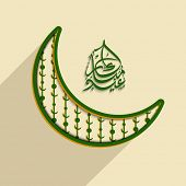 Arabic islamic calligraphy of text Eid Mubarak with green crescent moon on beige background for musl