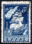 Postage Stamp Greece 1948 Sailing Vessel Of 1824