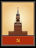 Kremlin card