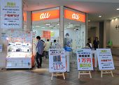 AU mobile phone shop Japan