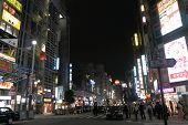 Kobe Sannomiya city centre by night Japan