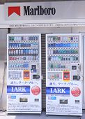 Cigarette vending machine Japan