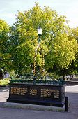 Crimean war memorial, Cheltenham.