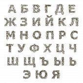 Doodle cyrillic alphabet