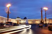 Saint-petersburg, Russia Palace Square With A Christmas Tree, Night Lighting.