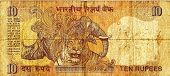 Indian Currency (10 Rupees)