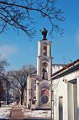 Chapel Of Saint Jacek In Vilnius