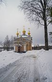 picture of cloudy  - All Saints church in Orthodox monastery - JPG