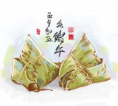 Vector Drawing of Zongzi - Traditional Dragon Boat Festival dumpling with Chinese Greeting Calligrap