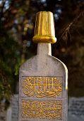 Islamic old gravestone in a cemetery, in Istanbul
