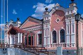 Provincial museum. Tobolsk