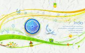 illustration of background for India's freedom on crushed paper
