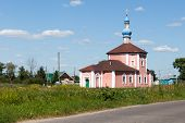 building of ancient Russian Orthodox Church