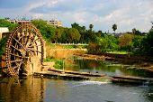 Hama Syria 4