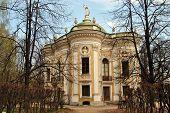 Museum-Estate Kuskovo poster
