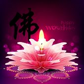 stock photo of wesak day  - Vector Lotus Oil Lamp - JPG