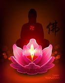 image of wesak day  - Vector Lotus Oil Lamp - JPG
