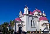 Church In Capernahum
