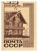 Old Wooden House In Northern Village On Post Stamp